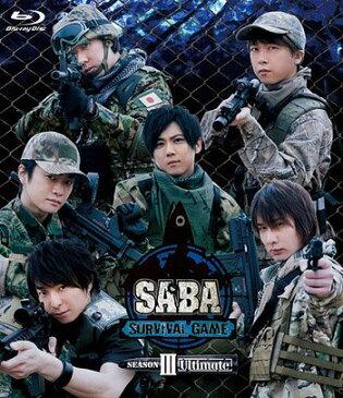 SABA SURVIVAL GAME SASON III Ultimate[Blu-ray] / SABA (立花慎之介、日野聡)