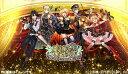 魔法使いと黒猫のウィズ Live Concert 2018 [Blu-ray+2CD][Blu-ray] / オムニバス