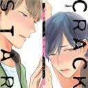 クラックスター[CD] / ドラマCD (斉藤壮馬、中島ヨシキ、岸尾だ...