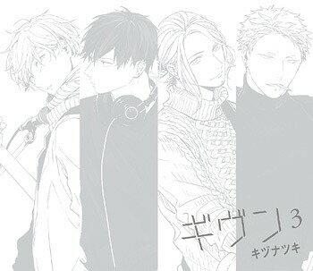 声優, その他  -given- 3CD CD ()