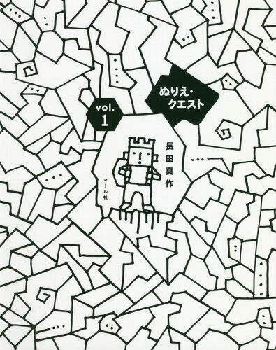 絵本・児童書・図鑑, その他  vol.1