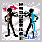 ドラゴンエネルギー [CD+DVD][CD] / オーイシマサヨシ×加藤純一
