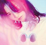 Answer [通常盤][CD] / 當山みれい