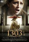 アパートメント1303号室[DVD] / 洋画