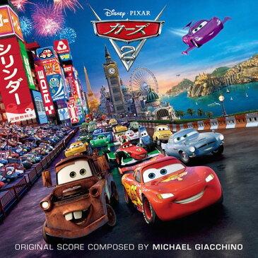 カーズ2 (オリジナル・サウンドトラック)[CD] / ディズニー