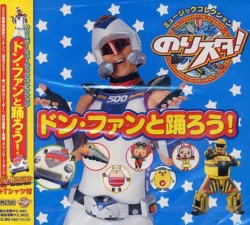 https://thumbnail.image.rakuten.co.jp/@0_mall/neowing-r/cabinet/item_img_124/dakdlms-1001.jpg