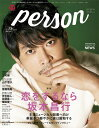 TVガイド person Vol.73 【表紙&巻頭】 坂本昌行 (V6) (TOKYO NEWS MOOK)[本/雑誌] (単行本・ムック) / 東京ニュース通信社