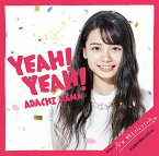 Yeah! Yeah! [CD+グッズ/期間生産限定盤][CD] / 足立佳奈