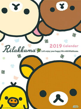 リラックマ [2019年カレンダー][グッズ] / キャラクター