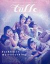 tulle (チュール) Vol.3 2018年10月号 【...