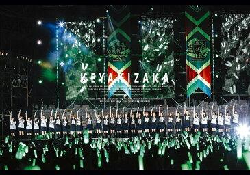 欅共和国2017 [通常版][Blu-ray] / 欅坂46