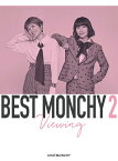 BEST MONCHY 2 -Viewing- [完全生産限定盤][Blu-ray] / チャットモンチー