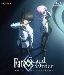 Fate/Grand Order -MOONLIGHT/LOSTROOM- / アニメ