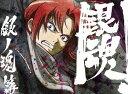銀魂. 銀ノ魂篇 7 [完全生産限定版][DVD] / アニメ