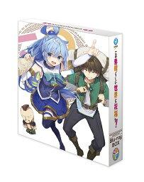 この素晴らしい世界に祝福を! Blu-ray BOX / アニメ