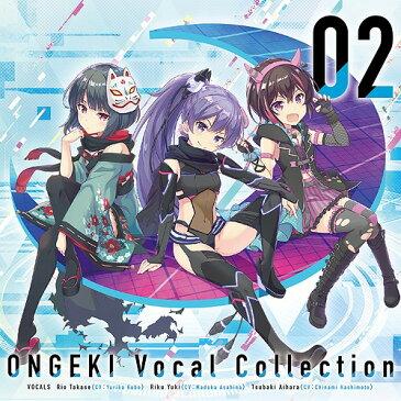 ONGEKI Vocal Collection 02[CD] / 高瀬梨緒(CV: 久保ユリカ)、結城莉玖(CV: 朝日奈丸佳)、藍原椿(CV: 橋本ちなみ)