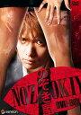 【送料無料選択可!】【初回仕様あり!】のぞき屋 DVD-BOX / TVドラマ