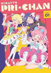 キラッとプリ☆チャン Blu-ray BOX-1[Blu-ray] / アニメ