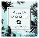 ALOHA&MAHALO J-songs meet Hawaiian[...
