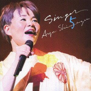 SINGER5 CD /島津亜矢