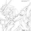 機動戦士ガンダムNT オリジナル・サウンドトラック[CD] / アニメサントラ (音楽: 澤野弘之)