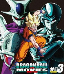 DRAGON BALL THE MOVIES ♯03 / アニメ