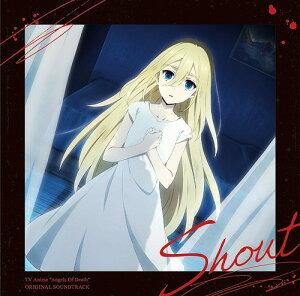 TVアニメ『殺戮の天使』オリジナルサウンドトラック[CD] / アニメサントラ (音楽: 坂本英城 (ノイジークローク))