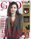 GLOW (グロウ) 2018年12月号 【表紙】 吉田羊 ...