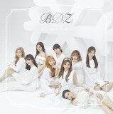BDZ -Repackage- [通常盤][CD] / TWICE