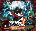 ペルソナQ2 ニュー シネマ ラビリンス オリジナル・サウンドトラック[CD] / ゲーム・ミュージック