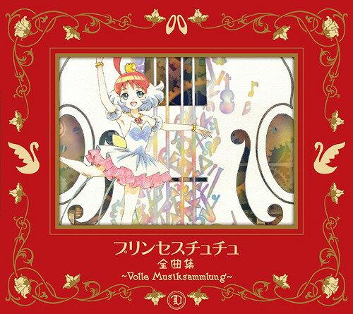 CD, アニメ  Volle Musiksammlung CD