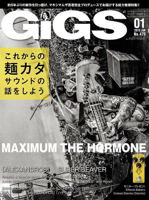 GiGS (ギグス) 2019年1月号 【表紙&巻頭】 マキシマム ザ ホルモン これからの麺カタサウンドの話をしよう[本/雑誌] (雑誌) / シンコーミュージック