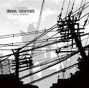 SSSS.GRIDMAN ORIGINAL SOUNDTRACK[CD] / アニメサントラ (音楽: 鷺巣詩郎)
