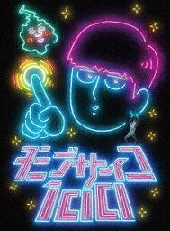 モブサイコ 100 Blu-ray BOX  / アニメ