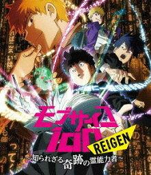 モブサイコ 100 REIGEN 〜知られざる奇跡の霊能力者〜 / アニメ