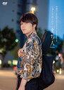 中島ヨシキのザックリエイト Presents ショートムービー「待ち人...