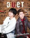 duet (デュエット) 2019年1月号 【表紙】 中島健人&岸優太[本/雑誌] (雑誌) / 集英社