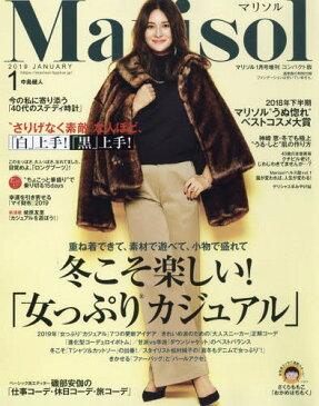 marisol (マリソル) コンパクト版 2019年1月号 【新連載】 さくらももこ未発表エッセイ 【Marisol HOMME】 中島健人(SexyZone)[本/雑誌] (雑誌) / 集英社