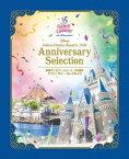 東京ディズニーリゾート 35周年 アニバーサリー・セレクション[Blu-ray] / ディズニー