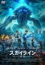 スカイライン-奪還-[DVD] / 洋画