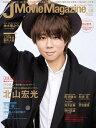 J Movie Magazine (ジェイムービーマガジン) Vol.43 【表紙&巻頭】 北山宏光 (Kis-My-Ft2)「トラさん -僕が猫になったワケ-」[本/雑誌] (単行本・ムック) / リイド社