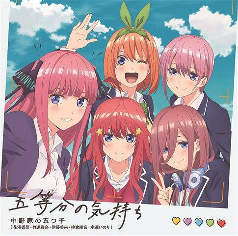 アニメソング, その他 TV: CD ()