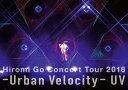 Hiromi Go Concert Tour 2018 -Urvan Velocity- UV [Blu-ray+CD][Blu-ray] / 郷ひろみ