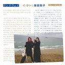 ランナウェイ [初回完全限定盤][CD] / イ・ランと柴田聡子