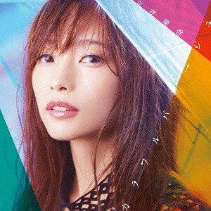 TVアニメ「雨色ココア sideG」主題歌: カラフルパサージュ [DVD付初回限定盤][CD] / 立花理香