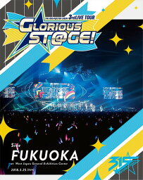 THE IDOLM@STER SideM 3rdLIVE TOUR 〜GLORIOUS ST@GE!〜 LIVE Blu-ray Side FUKUOKA / アイドルマスター SideM