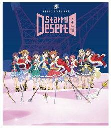 """「少女☆歌劇 レヴュースタァライト」2ndスタァライブ """"Starry Desert"""" Blu-ray / スタァライト九九組"""