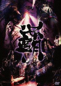 邦楽, ロック・ポップス DVD