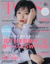 bea's UP (ビーズアップ) 2019年3月号 【表紙】 芳根京子[本/雑誌] (雑誌) / セブン&アイ出版