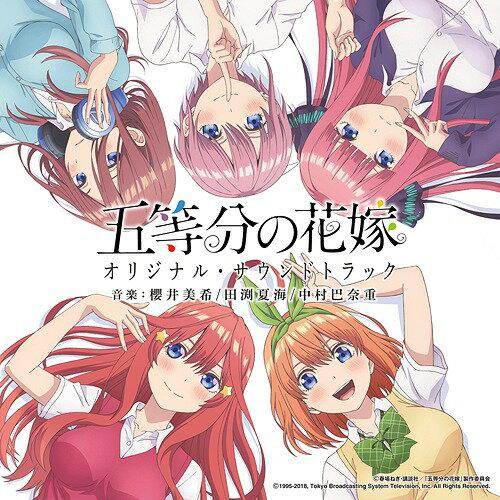 アニメソング, その他 TVCD